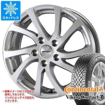 スタッドレスタイヤ コンチネンタル バイキングコンタクト7 205/60R16 96T XL & ティラード イプシロン 6.5-16 タイヤホイール4本セット 205/60-16 CONTINENTAL VikingContact 7
