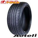限定特価! 激安セール 新品タイヤ AOTELI P607 275/3...