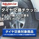 【取付対象】4本セット スタッドレスタイヤ 175/60R15 ダンロップ WINTER MAXX 02 WM02 新品 日本製 DUNLOP ウインターマックス 175/60-15インチ 冬タイヤ 3