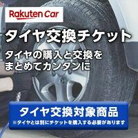 【取付対象】4本セットスタッドレスタイヤ195/55R16ダンロップWINTERMAXX01WM01新品日本製DUNLOPウインターマックス195/55-16インチ冬タイヤ