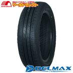 送料無料 2021年製 2本セット 155/65R14 DELMAX デルマックス NEO81 サマータイヤ 夏タイヤ 155/65-14 155/65/14 新品 単品 14インチ