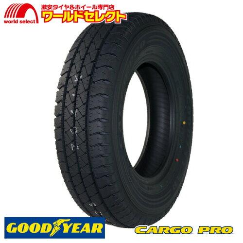 新品タイヤ グッドイヤー カーゴプロ GOODYEAR CARGO PRO 185/80R15 103/101L LT 15インチ サマー...