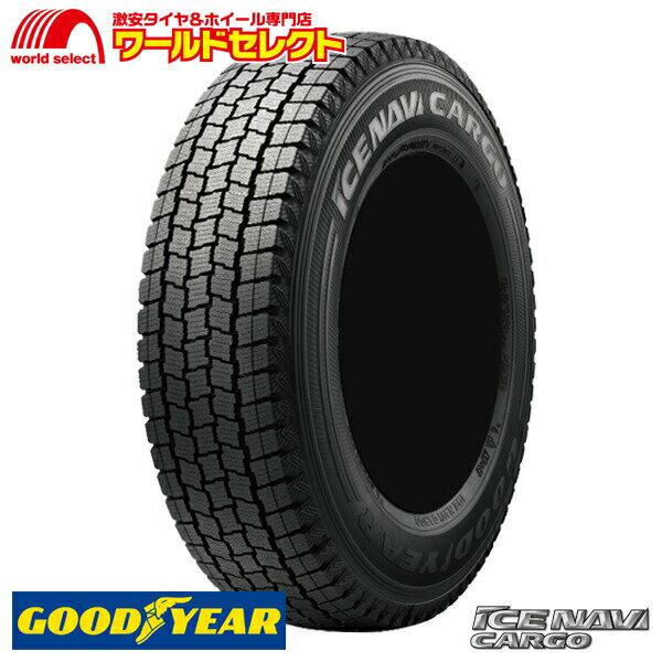 取付対象 4本セット2021年製スタッドレスタイヤ145R126PRLTグッドイヤーICENAVICARGO新品日本製GOOD