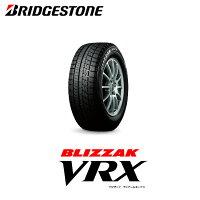 訳あり2018年製ブリヂストン 155/65R14 Blizzak スタッドレスタイヤ VRX(4本セット)