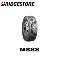 ブリヂストンV-STEEL MIX M888 225/80R17.5 123/122L