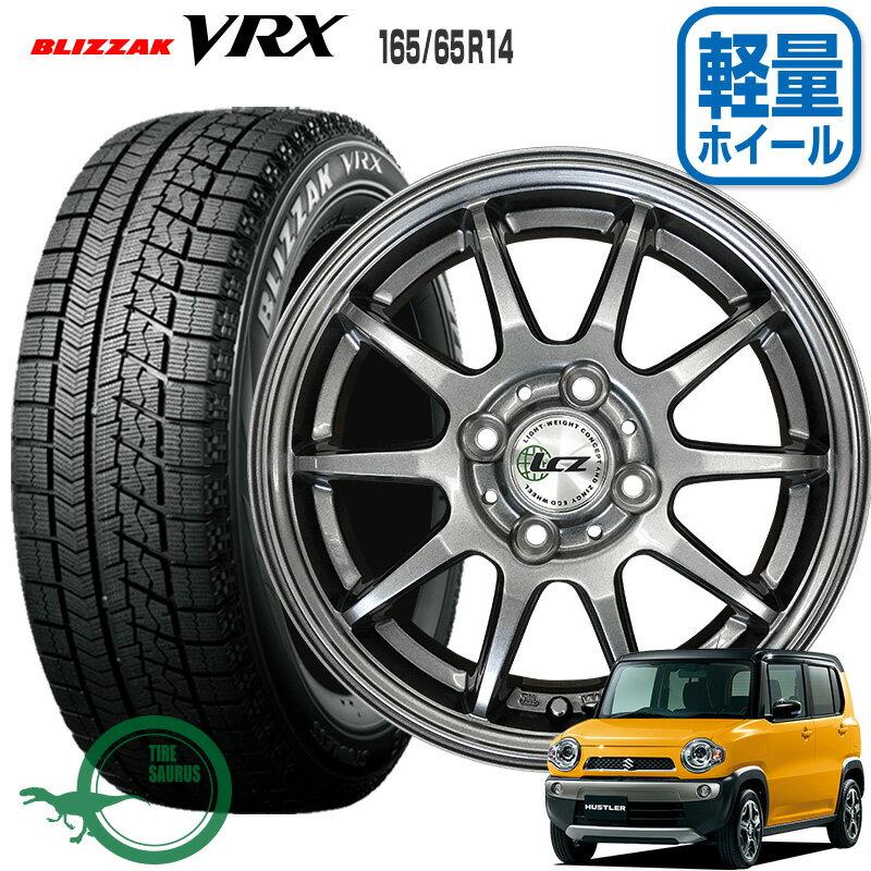 ハスラー / コペン165/65R14 79Q ブリザック VRX ブリヂストンLCZ 010 14×4.5J PCD100/4H +45 JWL メタリックグレー14インチ スタッドレス タイヤ 4本 ホイール セット 新型ハスラー