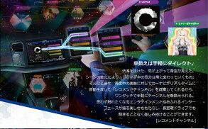 カロッツェリアAVIC-ZH0999WS200mmワイドメインユニットクルーズスカウターユニット同梱7V型ワイドVGA地上デジタルTV/DVD-V/CD/Bluetooth/USB/SD/チューナー・5.1ch対応・DSPAV一体型HDDナビゲーション(ミュージッククルーズチャンネル対応)carrozzeria