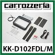 カロッツェリア KK-D102FDL 取付キットダイハツ ウエイク  TVM-FW1010系専用