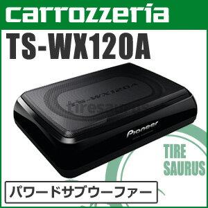 カロッツェリア TS-WX120A 20cm×13cmパワードサブウーファー [car...
