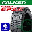 【要メーカー取寄】 ファルケン ESPIA EPZ F 155/70R12 73Q [FALKEN][スタッドレスタイヤ] 注)タイヤ1本あたりのお値段です