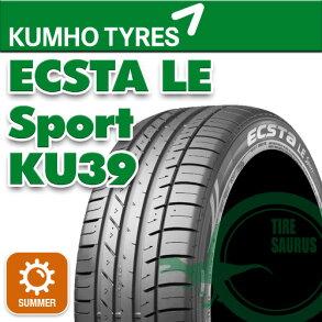 【要メーカー取寄】クムホECSTALEsportKU39225/35R19[サマータイヤ単品][KUMHO][エクスタ]注)タイヤ1本あたりのお値段です