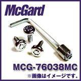 【在庫処分】【数量限定特価】マックガード ナンバープレートロック MCG-76038MC 二輪車用 M6 15.0×2本【RCP】 クリックポストでの発送 代引き・日時指定不可