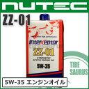 【ポイント10倍!】 ニューテック ZZ-01 5W-35 1L 化学合成(エステル系) [NUTEC]