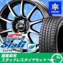 【パッソ 700系】【スタッドレスタイヤ&ホイール4本セット...