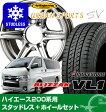 【ハイエース200系用】【タイヤ】ブリヂストン BLIZZAK VL1 195/80R15 107/105L 【ホイール】アーバンスポーツ SV 15×6.0J PCD139/6H +33 カラー:ハイパーシルバー JWL-T [URBAN SPORTS SV][4×4 Engineering][Tan-ei-sya wheel supply][ブリザック]