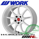 WORK EMOTION D9R 18×7.5J PCD100/5 +53 カラー:ホワイト(WH...