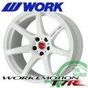WORK EMOTION T7R 15×6.5J PCD100/4 +52 セミテーパー カラー...