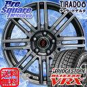 ブリヂストン ブリザック VRX メジャー 2017年製 特価 215/65R16阿部商会 TIRADO DELTA 在庫限定 16 X 6.5 +38 5穴 114.3