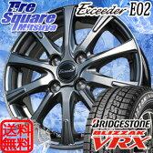 ブリヂストン ブリザック VRX 155/65R14HotStuff ExceederE02 14 X 4.5 +45 4穴 100