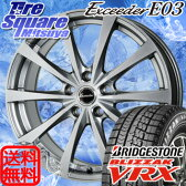 ブリヂストン ブリザック VRX 195/65R15HotStuff エクシーダー E03 15 X 6 +53 5穴 114.3