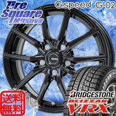 ブリヂストン ブリザック VRX 225/60R17HotStuff 軽量!G.speed G-02 17 X 7 +38 5穴 114.3