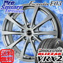 ブリヂストン ブリザック VRX2 スタッドレスタイヤ 185/65R15HotStuff エクシー...