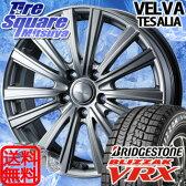 WEDS ヴェルバ TESALIA 16 X 6.5 +40 5穴 114.3ブリヂストン ブリザック VRX 205/55R16