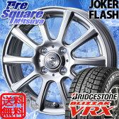 ブリヂストン ブリザック VRX 175/70R14WEDS ジョーカーフラッシュ 14 X 5.5 +45 4穴 100