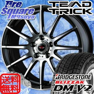 ブリヂストン ブリザック DM-V2 225/65R17WEDS ウェッズ TEAD TRICK テッドトリック ホイール 4本セット 17インチ 17 X 7 +40 5穴 114.3