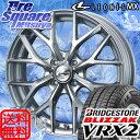 ブリヂストン ブリザック VRX2 スタッドレスタイヤ 20...