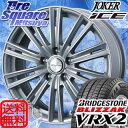 ブリヂストン ブリザック VRX2 新商品 205/70R1...
