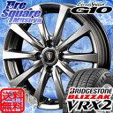 ブリヂストン ブリザック VRX2 新商品 155/80R1...
