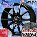 ブリヂストン ブリザック VRX2 新商品 195/60R1...