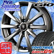 TOYO GARIT G5 185/70R14MANARAY EUROSPEED G10 14 X 5.5 +38 4穴 100