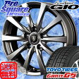 TOYO GARIT G5 205/65R16MANARAY EUROSPEED G10 16 X 6.5 +42 5穴 114.3