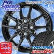 TOYO GARIT G5 165/55R15HotStuff 軽量!G.speed G-02 15 X 4.5 +45 4穴 100