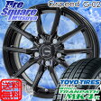 TOYO WinterTranpath MK4α 205/60R16HotStuff 軽量!G.speed G-02 16 X 6.5 +53 5穴 114.3
