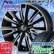 TOYO WinterTranpath MK4α 215/65R16WEDS ライツレー JT 16 X 6.5 +40 5穴 114.3