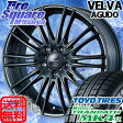TOYO WinterTranpath MK4α 16年製 225/60R17WEDS ヴェルバ AGUDO 17 X 7 +47 5穴 100