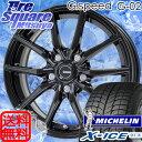 ミシュラン X-ICE XI3 エックスアイス スタッドレス...