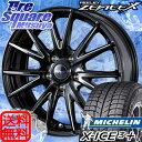 ミシュラン X-ICE XI3+ スリープラス エックスアイ...