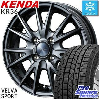 KENDA ICETEC NEO KR36 2018年製 在庫 スタッドレス スタッドレスタイヤ 165/65R14 WEDS ウェッズ ヴェルヴァ SPORT(スポルト) ホイールセット 4本 14インチ 14 X 4.5 +45 4穴 100