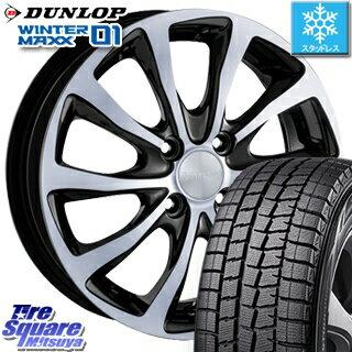 DUNLOP WINTER MAXX 01 ウィンターマックス WM01 ダンロップ スタッドレスタイヤ スタッドレス 185/60R15 ブリヂストン BALMINUM T10 ホイールセット 4本 15 X 5.5 +42 4穴 100