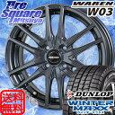 DUNLOP ダンロップ WINTER MAXX 01 ウィ...