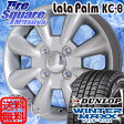 DUNLOP WINTER MAXX 01 165/60R15HotStuff lala_Palm_KC-8 15 X 5 +45 4穴 100