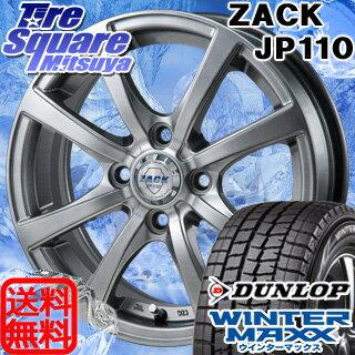 DUNLOP ダンロップ WINTER MAXX 01 ウィンターマックス WM01 155/65R13Japan三陽 ZACK ザック JP-110 8本スポーク ホイール 4本セット 13インチ 13 X 4 +42 4穴 100