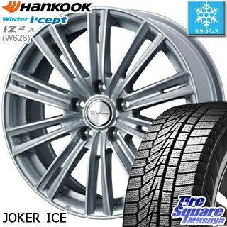HANKOOK WINTER ICEPT W626 2018年製造品 スタッドレス スタッドレスタイヤ 215/60R16 WEDS ジョーカーアイス ホイールセット 4本 16インチ 16 X 6.5 +48 5穴 114.3