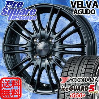 YOKOHAMA ヨコハマ ice GUARD5 アイスガード IG50プラス 165/70R14WEDS ウェッズ ヴェルヴァ AGUDO(アグード) ホイール 4本セット 14インチ 14 X 5.5 +38 4穴 100