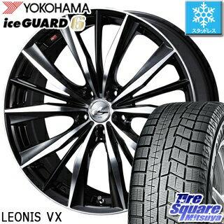 YOKOHAMA ヨコハマ ice GUARD6 アイスガード ig60 スタッドレス スタッドレスタイヤ 225/65R17 WEDS ウェッズ Leonis レオニス VX ホイールセット 4本 17インチ 17 X 7 +47 5穴 114.3