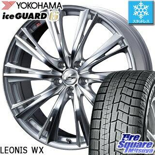 YOKOHAMA ヨコハマ ice GUARD6 アイスガード ig60 スタッドレス スタッドレスタイヤ 215/55R17 WEDS ウェッズ Leonis レオニス WX ホイールセット 4本 17インチ 17 X 7 +47 5穴 114.3